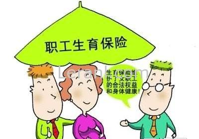 南京怀孕期间产假工资计算方法