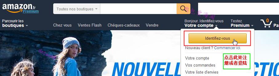 【法国亚马逊】法亚海淘攻略直邮中国2019年最新教程