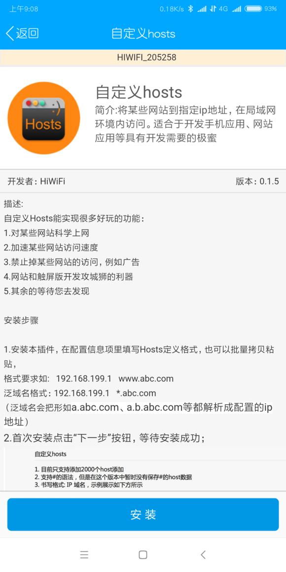 https://imgsa.baidu.com/forum/w%3D580/sign=bd38ee5fc7ef76093c0b99971edfa301/78e1fa119313b07e7b4cbaca00d7912396dd8c17.jpg