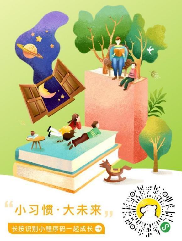 http://tiebapic.baidu.com/forum/w%3D580/sign=e3dcc1462d292df597c3ac1d8c305ce2/8596918fa0ec08fa260f17ce4eee3d6d54fbdae5.jpg