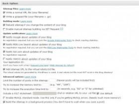 如何为Wordpress网站添加网站地图插件