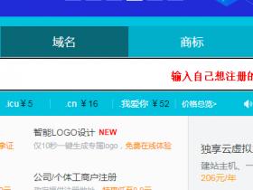 如何搭建个人网站,wordpress个人网站搭建最全攻略——香港空间免备案+wordpress系统
