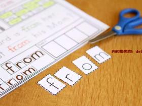 【免费分享】儿童英语高频词220网盘打印,sight words中英文表,sight words单词卡打印
