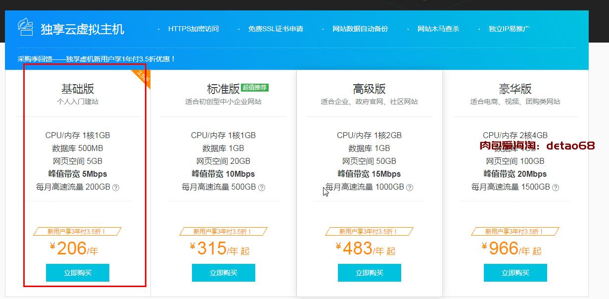 如何搭建个人网站,wordpress个人网站搭建最全攻略——香港空间免备案+wordpress系统-4