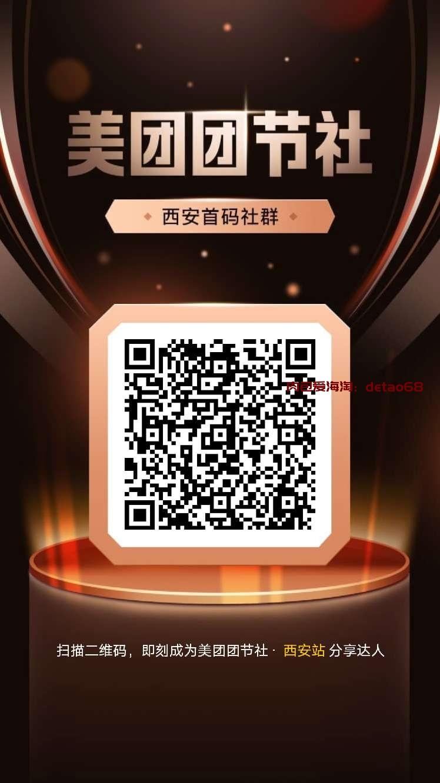 C:\Users\wangl\AppData\Local\Temp\WeChat Files\181d3571693b550aa00d82af5e20c05.jpg