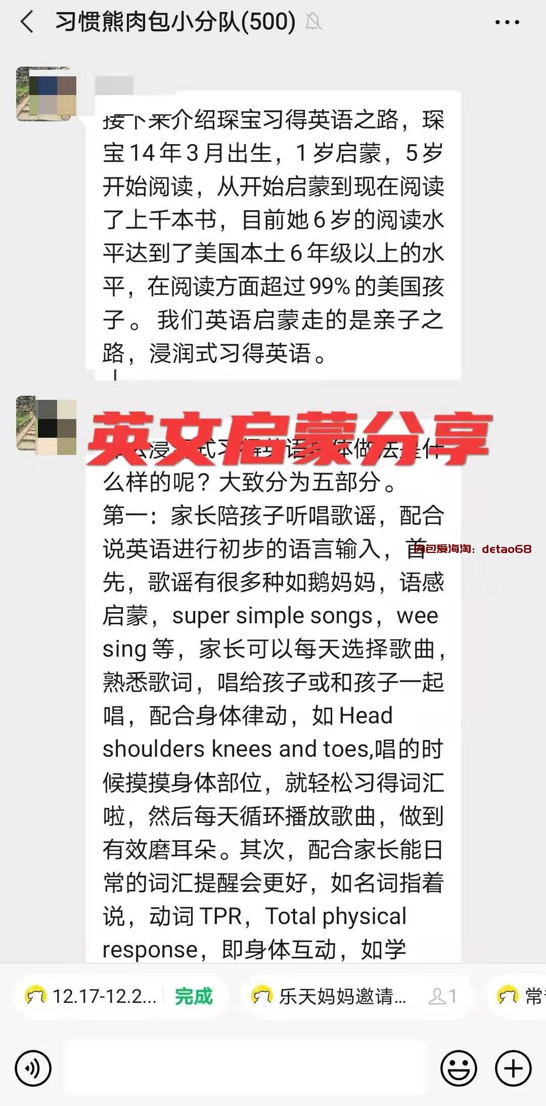 C:\Users\wangl\AppData\Local\Temp\WeChat Files\159f2452cc1f5ae83f9b7a6fd83bb36.jpg