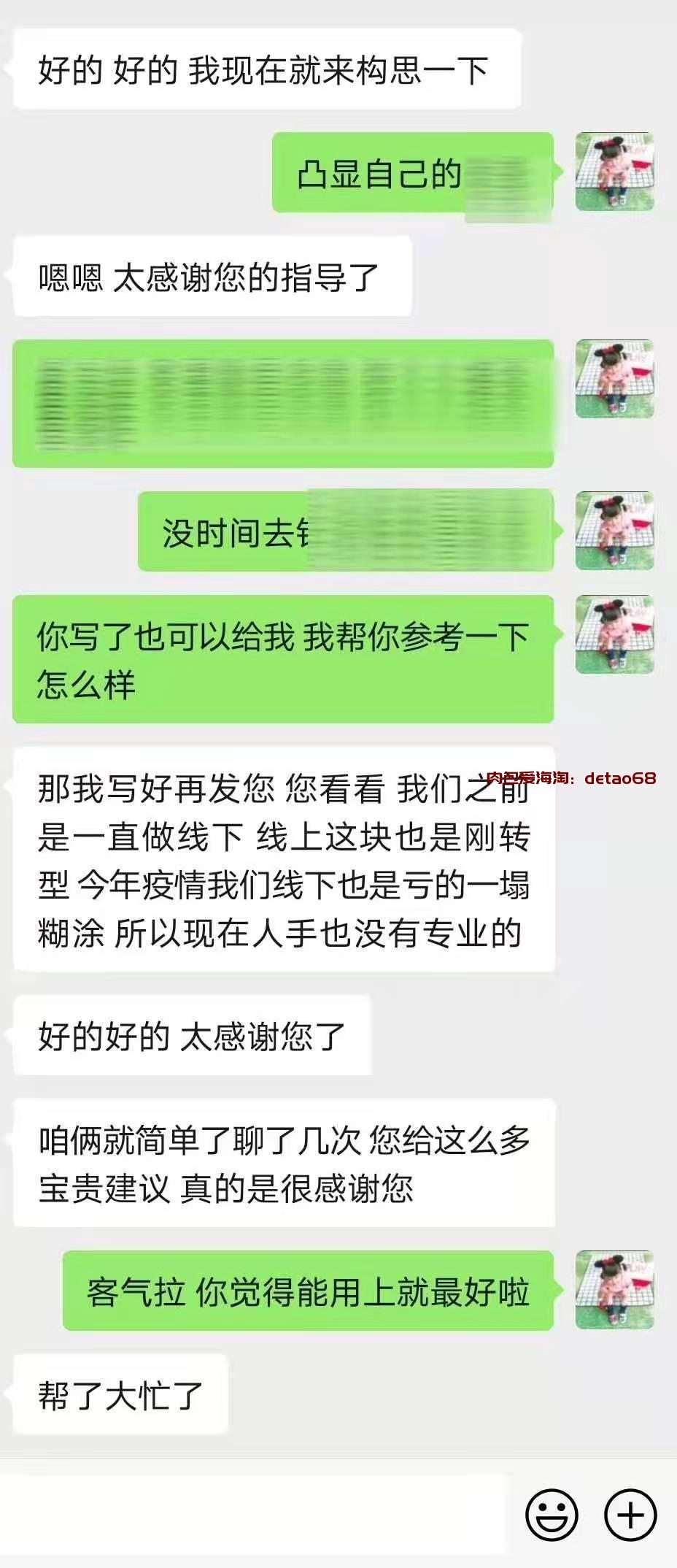 C:\Users\wangl\AppData\Local\Temp\WeChat Files\2921987393b4f411fa525b5f09e90ac.jpg