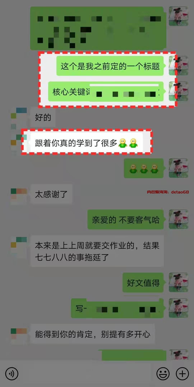 C:\Users\wangl\AppData\Local\Temp\WeChat Files\7c99c8d2c60ee2fd224ffc0326005c2.jpg