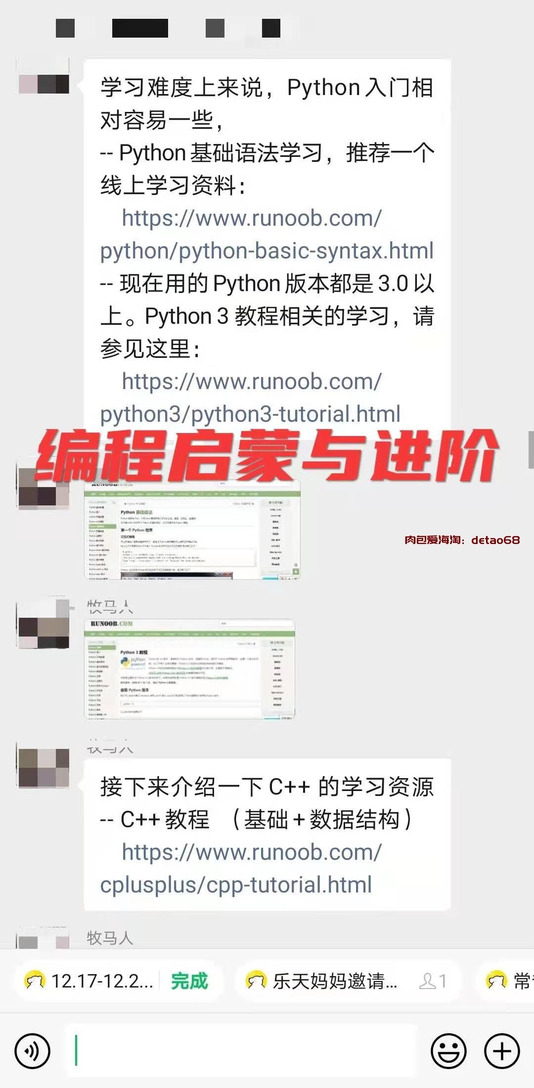 C:\Users\wangl\AppData\Local\Temp\WeChat Files\c4f8d96ec988ef822e59a5b1452d603.jpg