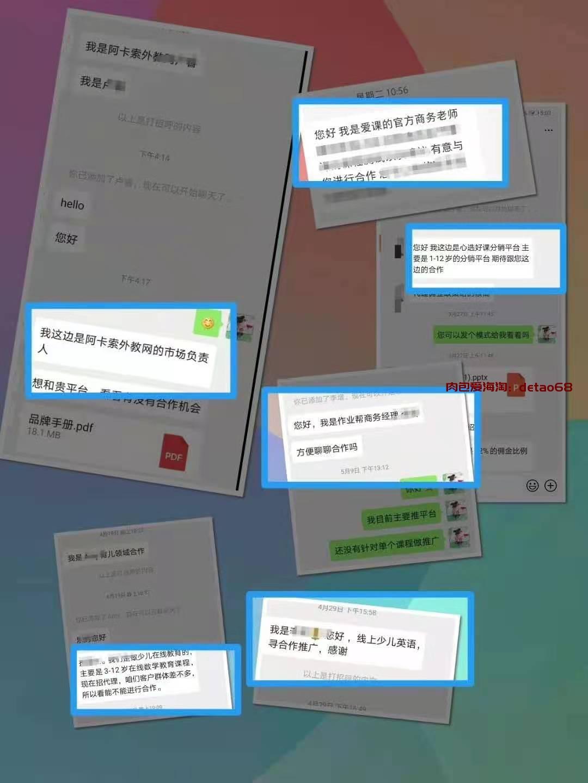 C:\Users\wangl\AppData\Local\Temp\WeChat Files\caf8566cb1e4d548e4ffc7588242830.jpg