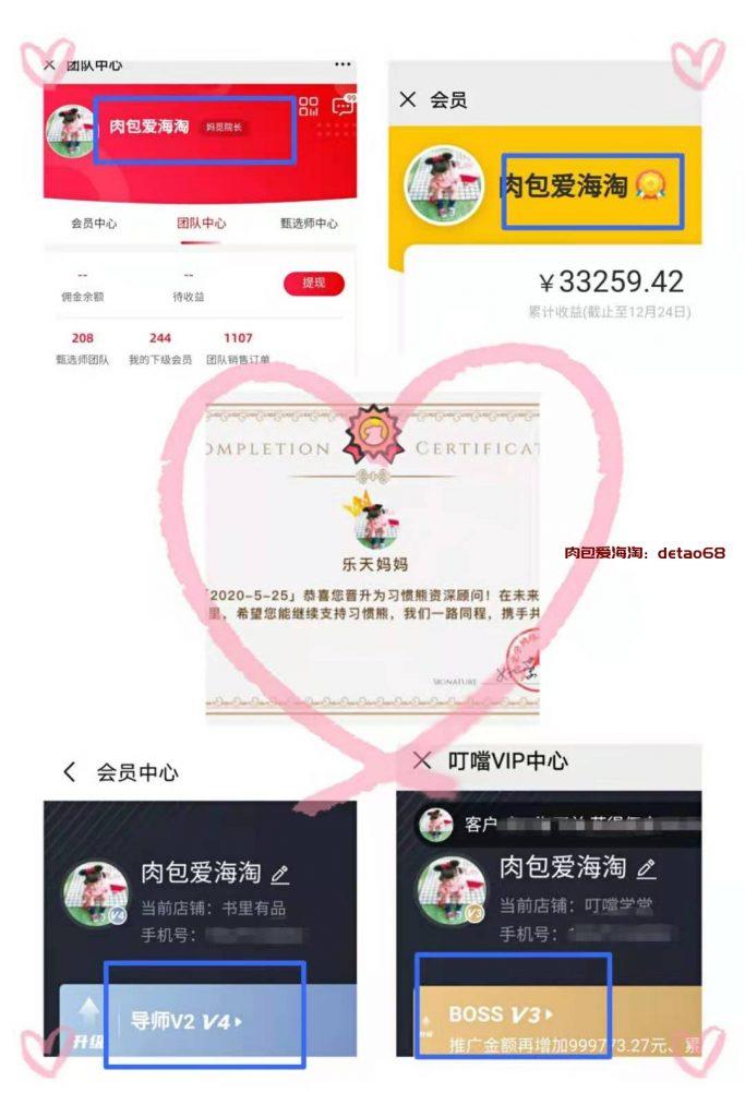 C:\Users\wangl\AppData\Local\Temp\WeChat Files\df25fb71149152ee32e75eb17362bd4.jpg