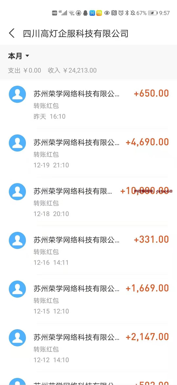 C:\Users\wangl\AppData\Local\Temp\WeChat Files\e9b93219b73370288c78ea399404806.jpg