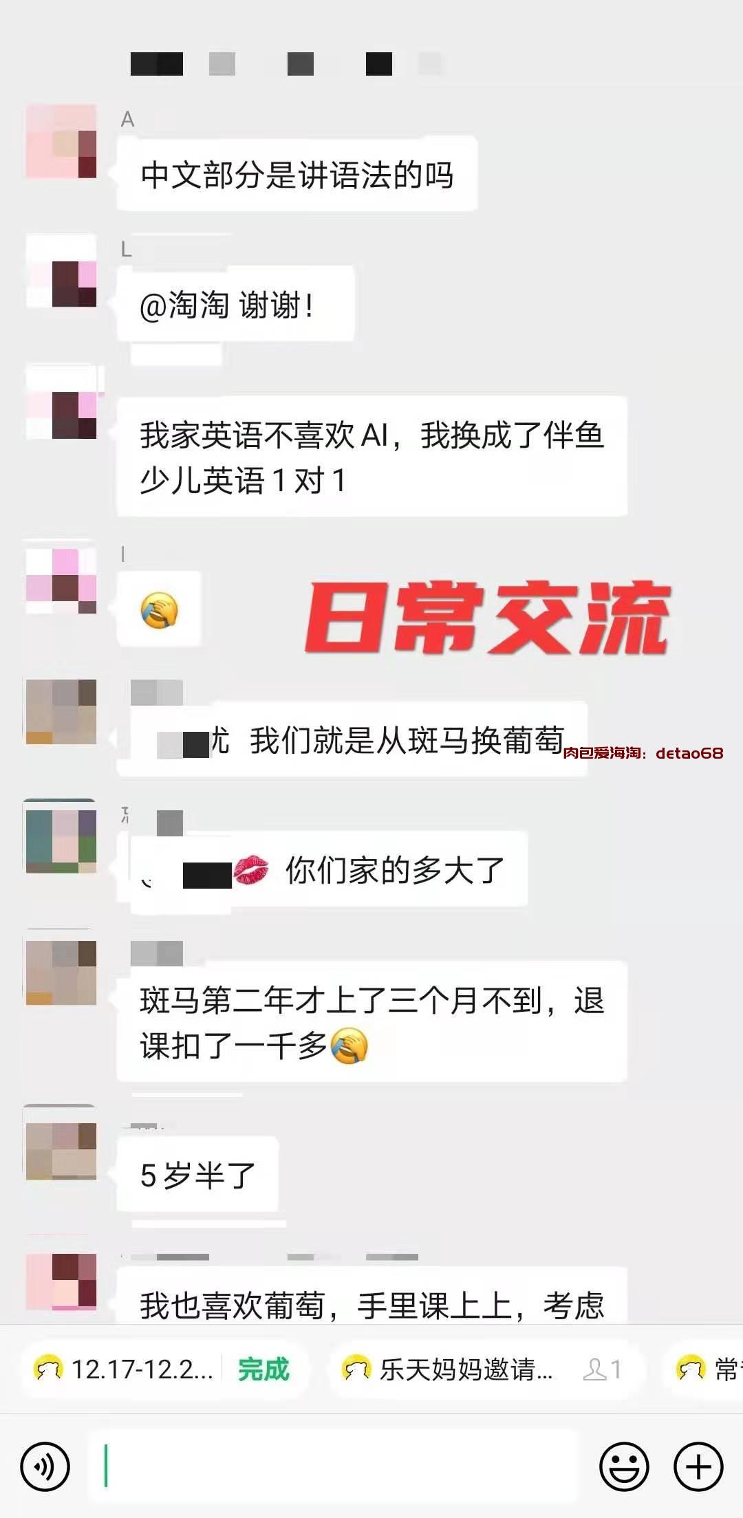 C:\Users\wangl\AppData\Local\Temp\WeChat Files\f45a6f36fc9f62b7fbc5255e1b0ba0a.jpg