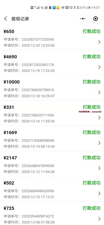 C:\Users\wangl\AppData\Local\Temp\WeChat Files\f51c1700f9cbfd45896cf9befbbcbc9.jpg