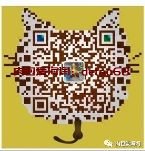 https://mmbiz.qpic.cn/mmbiz_jpg/Qic9p1icKZPvciaJiaicpMVJ7iayibXwdpElG6DNQh792W2PumviauWLbwTUALxQksV6OvliaDcAu340EGm5JX5vL3mhCdA/640?wx_fmt=jpeg
